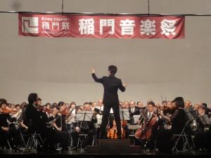 2015-10-18_03大隈講堂フィナーレ